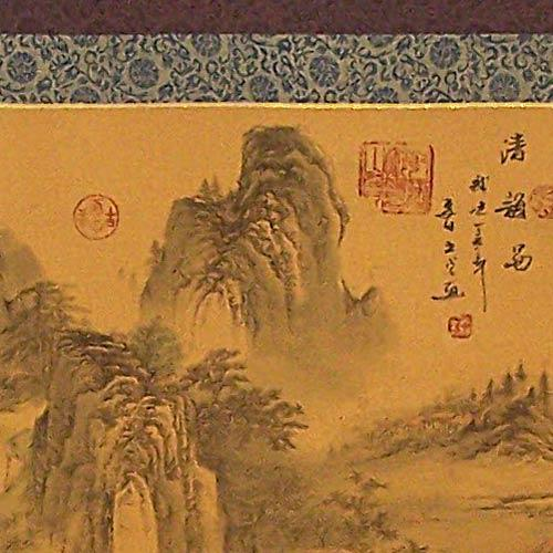 Antique Chinese Scrolls: Chinese Scroll Paintings :: Antique Landscape