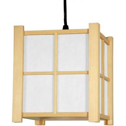 """7.5"""" Boku Japanese Hanging Lantern"""