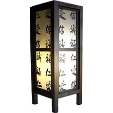 15 inch Chinese Tower Lamp