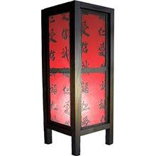15 inch Crimson Screen Lamp