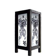 11 inch Paper Dragon Lamp