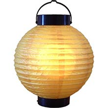 8 inch Yellow Glowing Lantern