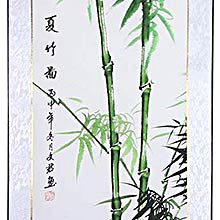 Bamboo Decor