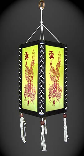 Courageous Dragon Lantern :: Paper Hanging Lamps