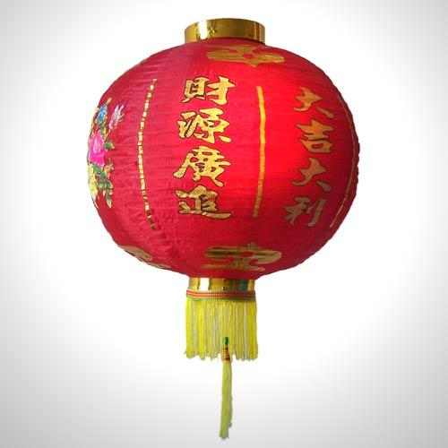Chinese Lanterns Traditional Festive Chinese Lantern