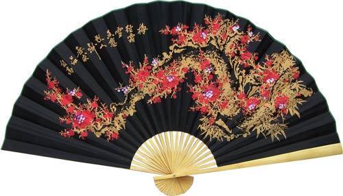 Asian Wall Fans Black Sakura