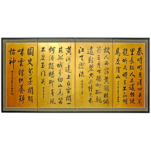Gold Leaf Chinese Poem :: Chinese Silk Paintings