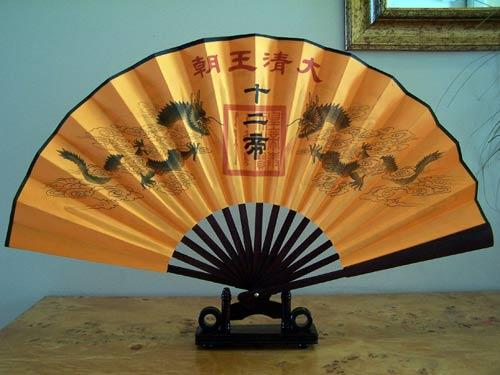 Dragon Seal :: Table Display Fans