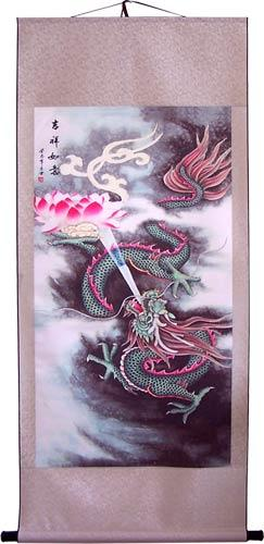 "Giant 63"" Dragon Lotus Chinese Print Scroll :: Chinese Print Scrolls"