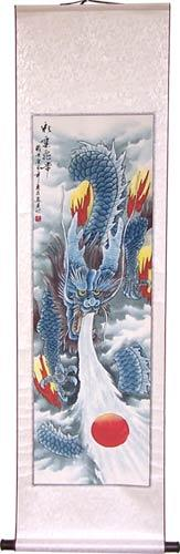 "56"" Cloud Dragon 2 :: Chinese Scroll Paintings"