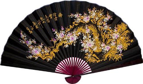 Sakura with Rose Bamboo :: Asian Wall Fans