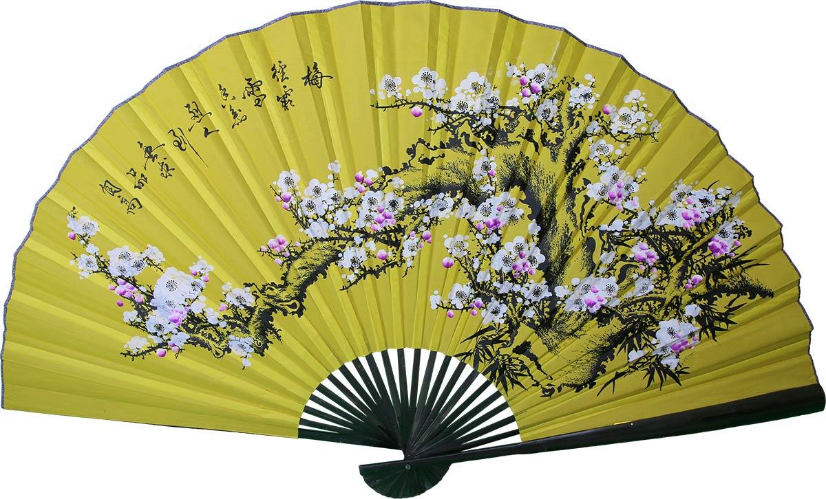 Asian Wall Fans :: Yellow Blossom Sakura with Black Bamboo