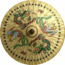 The Emperor - 35 inch :: Oriental Umbrellas