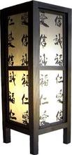 """15"""" Chinese Tower Lamp :: Decorative Lamps"""