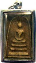 Thai Amulet :: Thai Amulets