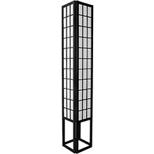 6 Foot Japanese Tower Lamp (Black Finish) :: Japanese Lamps