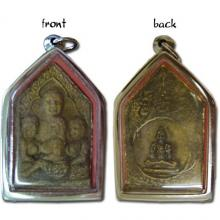 Fertility Pendant :: Thai Amulets