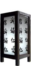 "11"" Chinese Character Lamp :: Decorative Lamps"
