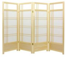 "48"" Yuku Aki Low Screen (Natural Finish) :: 48"" Short Shoji Screens"