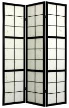 Edo Period Shoji Screen (Black Finish) :: Japanese Shoji Screens