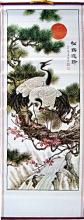 Chinese Storks :: Chinese Scrolls
