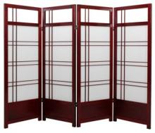 "48"" Yuku Aki Low Screen (Rosewood) :: 48"" Short Shoji Screens"