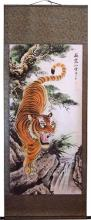 "72"" Tall Descending Tiger Chinese Scroll Painting (Super Large Size) ::"