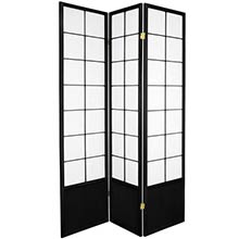 Japanese Zen Shoji Screen (Black) :: Bamboo Decor