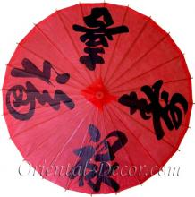 Red Far East :: Paper Umbrellas