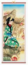Flute Player Chinese Scroll ::