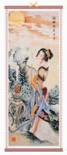 Royal Princess Chinese Scroll :: Chinese Scrolls
