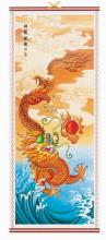 Water Dragon Chinese Scroll ::