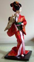 Japanese Geisha Doll in Red :: Japanese Geisha Dolls