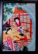 Calligraphy Women :: Asian Prints