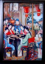 Mahjong Players :: Asian Prints