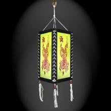 Courageous Dragon Lantern ::