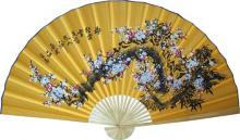 Yellow Blossoms :: Asian Wall Fans