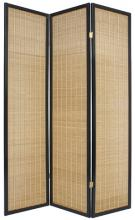 Serenity Shoji Screen (Black Finish) :: Japanese Shoji Screens
