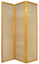 Serenity Shoji Screen (Honey Finish) :: Japanese Shoji Screens