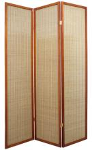 Serenity Shoji Screen (Walnut Finish) :: Japanese Shoji Screens