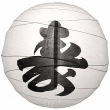 Long Life Lantern :: Chinese Lanterns
