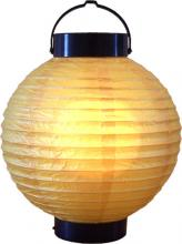 "8"" Yellow Glowing Lantern ::"