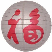 Red Fortune Lantern :: Chinese Lanterns
