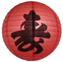 Red Long Life Lantern