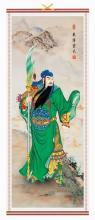 Eternal Kwan Kun :: Chinese Scrolls