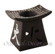 Black Chinese Character Burner :: One of a Kind Specials