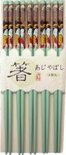 Geisha Girl Set of 5 Chopsticks ::
