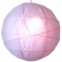 Prosperous Lavender Globe Lantern ::