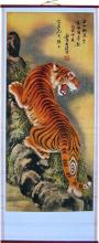Fierce Asian Tiger Chinese Scroll ::