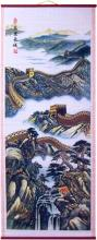 The Great Wall Chinese Scroll :: Chinese Scrolls